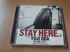 織田裕二CD「ステイ・ヒア+2 STAY HERE」●