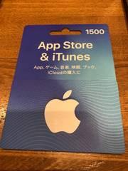 新品iTunes1500送料対応可能PVチームバトルゲーム音楽アプリ課金