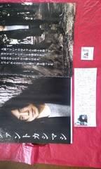 エレファントカシマシ JAPAN5月号(2012)ほか