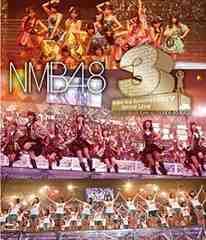 ■ブルーレイ『NMB48 3rd Anniversary Special Live』山本彩