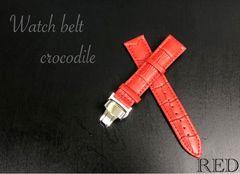 時計ベルト Dバックル カーフ革 クロコダイル型押し20mm 赤