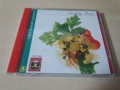 CD「プレッシャーにうちかつために 音楽療法の考え方にもとづく