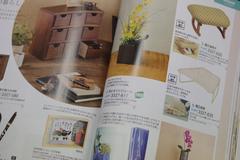 切手可!『カタログギフトx2冊(16416円相当)☆』