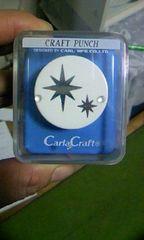 カールクラフトパンチ・CP-2・スパークル新品(旧価格・即決