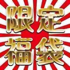 【限定/送料無料】人気アクセサリー豪華5点セット福袋