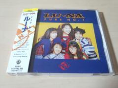 ルーナCD「ピュアNO.1 PURE NO.1」LU-NA廃盤ガールズバンド●