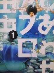 【送料無料】アフロ田中 シリーズ全55巻おまけ付き《実写映画》
