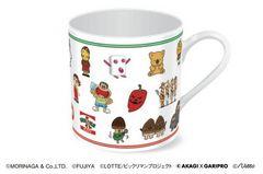 ファミリーマート 統合記念キャンペーン マグカップ