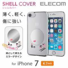 【送料無】ELECOM iPhone7 ケース シェルカバー 背面ミラー