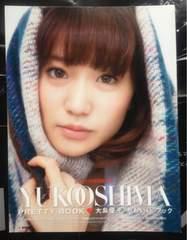 AKB48 大島優子 スペシャルブック smart付録