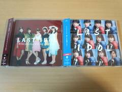 ラストアイドルCDS2枚セット★