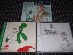 PRE-SCHOOL/MUFAS アルバム3枚セット新品/廃盤(プリスクール,AIR