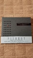 PIERROT★PRIVATE ENEMY 初回限定盤