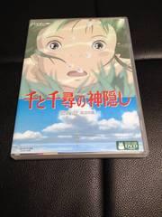 ジブリ 2枚組み 千と千尋の神隠し DVD