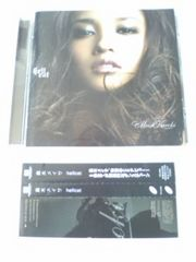 (CD)黒木メイサ☆hellcat★帯付き♪アルバム♪即決価格♪