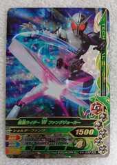 ガンバライジング BK4弾【SR】W(ファングジョー)
