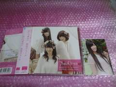AKB48 フレンチ・キス/最初のメールDVD+トレカ付