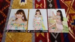 元AKB48小嶋陽菜〜公式生写真まとめ売り10枚セット!