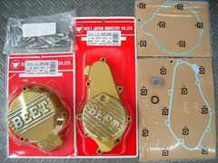 (846)CBX400FCBR400FBEETビートカバー新品