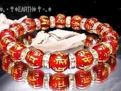 天然石★10ミリ金彫十二支七字梵字赤瑪瑙金ロンデル