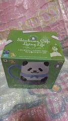 ★しろくまカフェ♪LIVINGLIFE〜キャラ型マグカップ♪パンダ