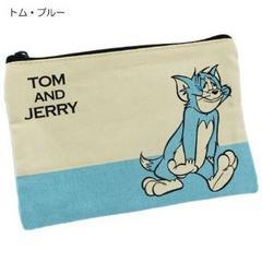 【トム&ジェリー】可愛いバッグに収納しやすい♪フラットポーチトム・ブルー