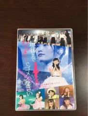 NMB48 渡辺美優紀卒業コンサート 最後までわるきーでゴメンなさ