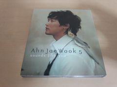 アン・ジェウクCD「5集Sounds Like You」AN JAE UK 韓国K-POP●