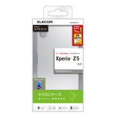 Xperia Z5 SOV32 SO-01H用シリコンケース クリア