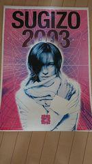 X JAPAN LUNA SEA SUGIZO ポスター 52センチ×72センチ
