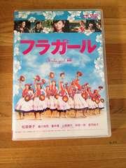 フラガール DVD