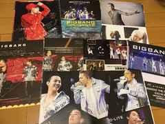 BIGBANG 切り抜き22枚 ポスター1枚