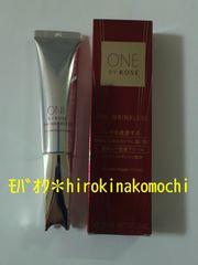 【コーセー】ONE BY KOSE ワンバイコーセー ザ リンクレス(薬用シワ改善クリーム)