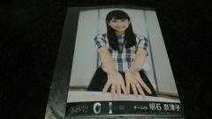 NMB48・AKB48★0と1の間【明石奈津子】