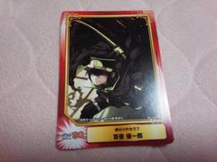 終わりのセラフ非売品カード 百夜優一郎