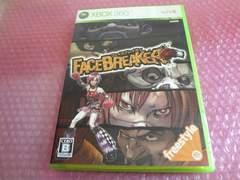 フェイスブレイカー - Xbox360