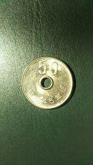 未使用級★50円白銅貨★昭和45年