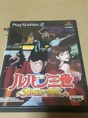 PS2☆ルパン三世 魔術王の遺産☆