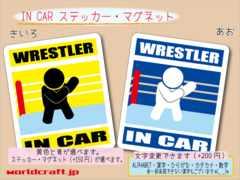 ☆ IN CARステッカー プロレス 格闘技☆車 シール Wc