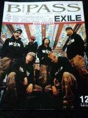 貴重'03【EXILE】初表紙巻頭 エグザイル