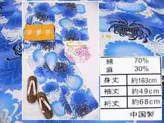 落ち着いた菊花模様 綿・麻の浴衣 4点セット 新品