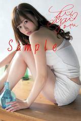 【送料無料】乃木坂46白石麻衣 写真5枚セット<サイン入>30