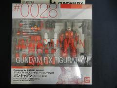 未開封 GFF ガンキャノン&ガンキャノン量産型