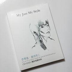 レア【廃盤】イ・ジュンギMy Jun My Style [CD+DVD+PHOTO] 新品