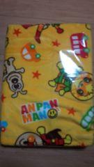 アンパンマン お昼寝毛布 濃いめの黄色 新品未開封