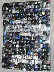 『2010年カレンダー・矢沢永吉』新品未使用