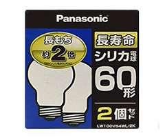パナソニック 長寿命シリカ電球60形 【2個入】 LW100V54WL2K