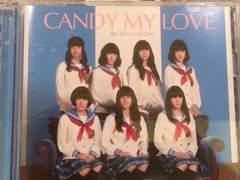 激安!激レア!☆関ジャニ∞/前向きスクリーム☆期間限定盤/CD+DVD