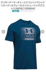 アンダーアーマー Tシャツ サイズXL