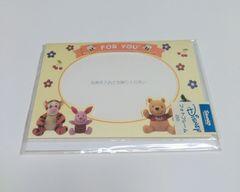 くまのプーさん★フォトフレーム付き メッセージ カード